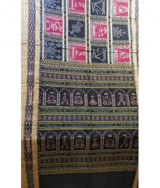 Black Sambalpuri Cotton Saree