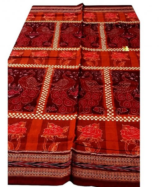 Brown Sambalpuri Cotton Saree