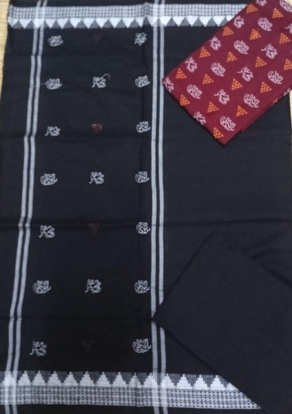 Black and Maroon Odisha handwoven tribal salwar suit piece