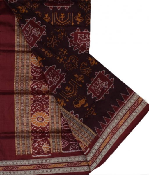 Brown Tribal Sambalpuri Silk Saree
