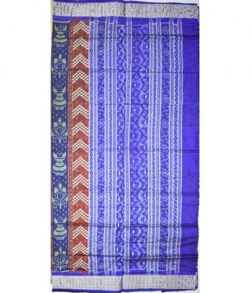 Sambalpuri Silk Saree