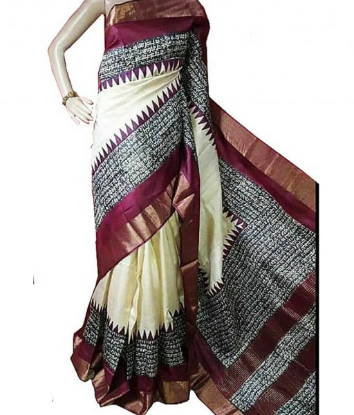 Zari Tussar Silk Saree